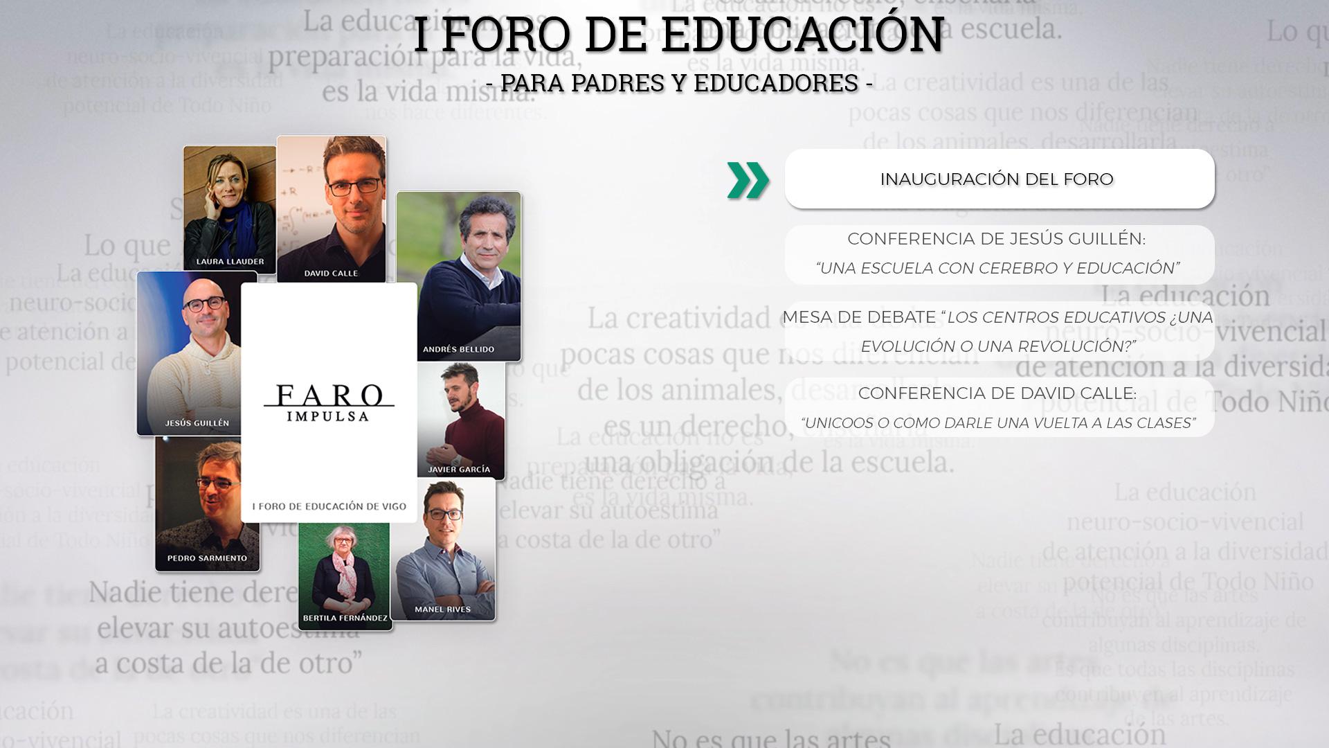 I Foro de Educación Faro Impulsa en Vigo