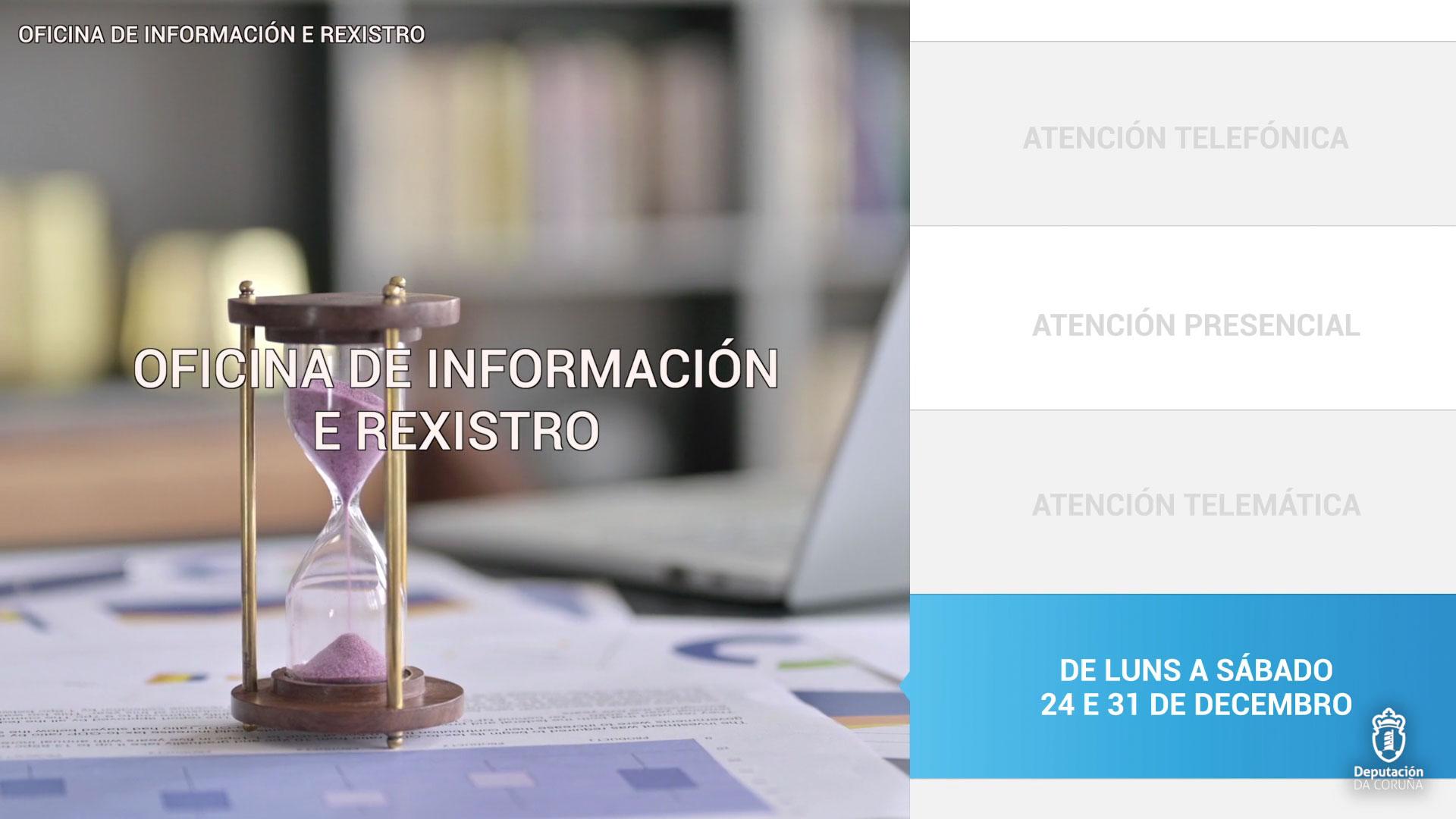 Video Promocional para la Deputación Provincial da Coruña