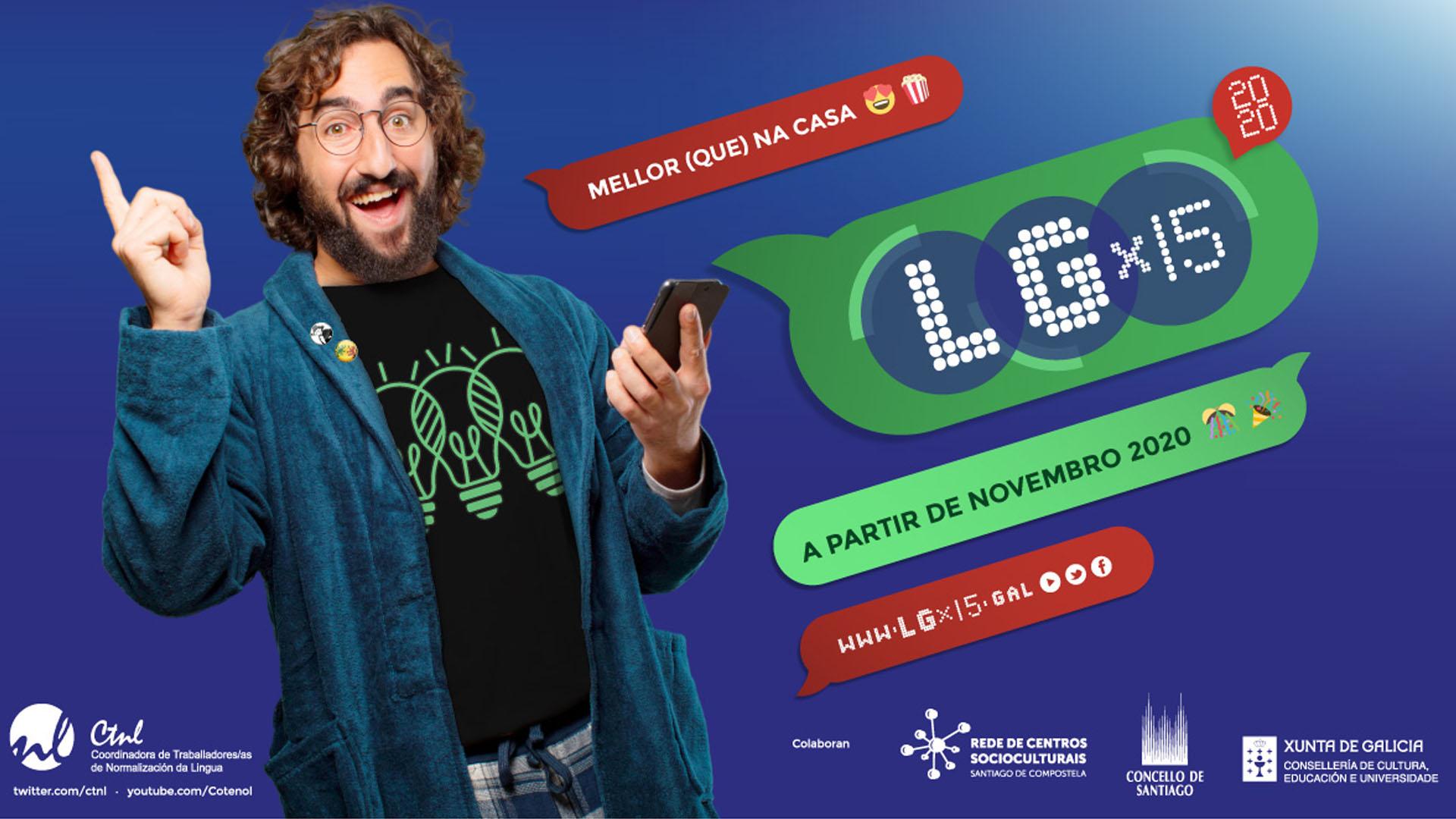 """Edición 2020 """"LGx15"""""""